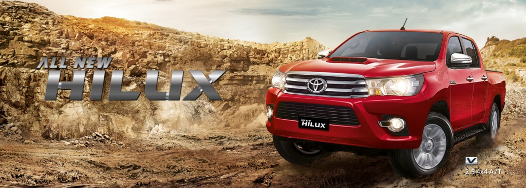 Harga-Toyota-Hilux-Double-Cabin