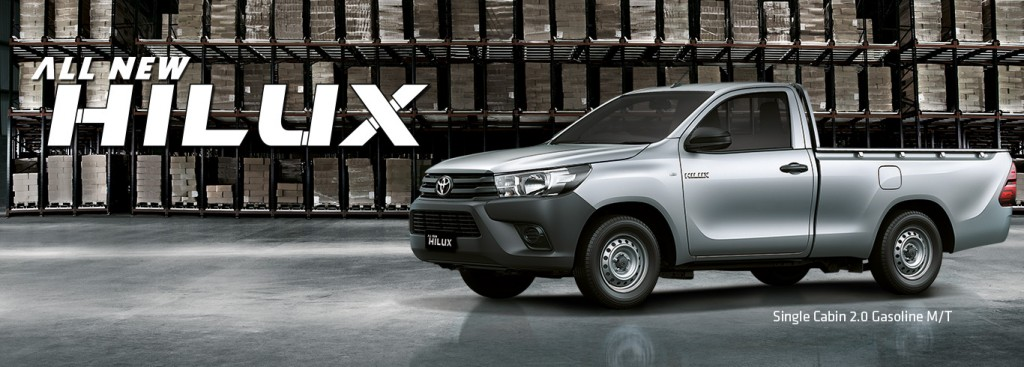 Harga-Toyota-Hilux-Single-Cabin